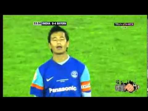 Baichung Bhutia vs Bayern Munich | Bhaichung Bhutia's last match in Indian National Jersey