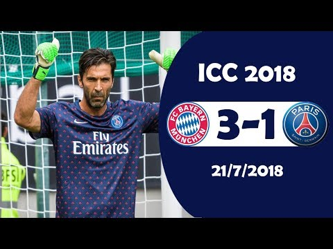 Bayern München vs PSG 3-1 | Highlights & Goals | ICC 21/7/2018