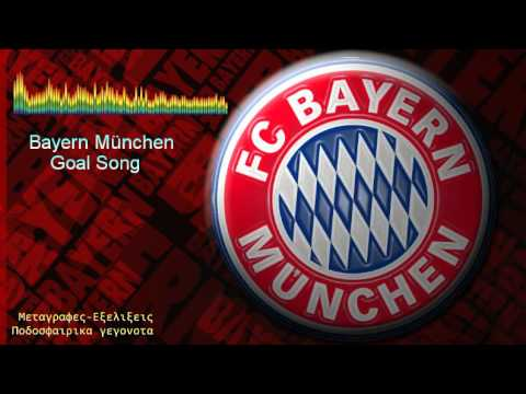 Bayern München Goal Song-Best Goal music ever