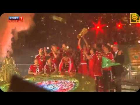 Bayern Munich Players Lif the Trophy ( Bayern 3-2 Stuttgart ) 01_06_2013