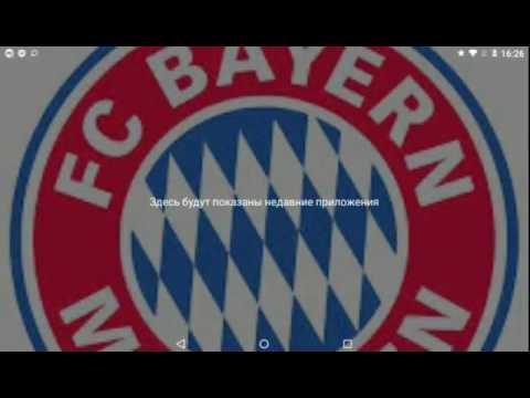 Карьера за Fc Bayern в Dream league soccer#1